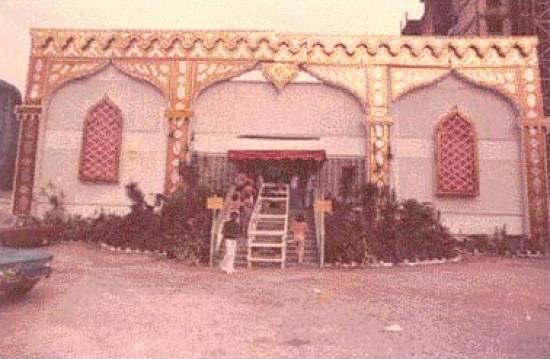 Vista da sede do clube, em 1978