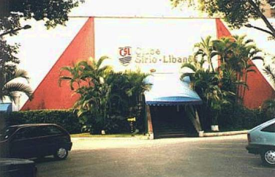 Vista frontal da sede do clube, em 1999